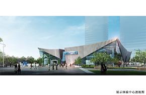河南平顶山中兴科技产业园展示中心